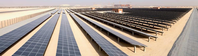 Masdar City Solar Photovoltaic Plant